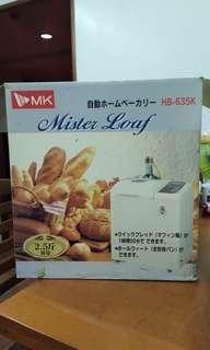日本精工MK HB-635K麵包機