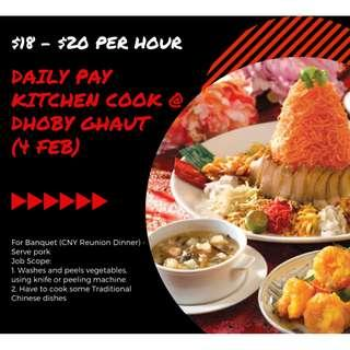 DAILY PAY KITCHEN COOK X 1 @ 4 FEB (UP TO $20 PER HOUR)
