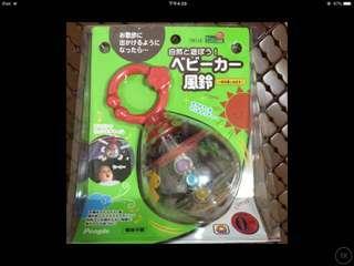 🚚 People 日本帶回 風鈴推車玩具