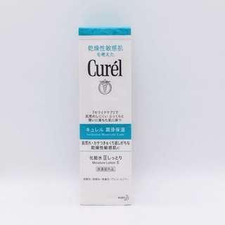 🚚 日本Curel/珂潤潤浸保溼化妝水150ml 敏感肌溫和舒緩滋潤化妝水