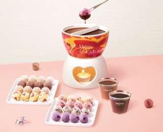 Häagen-Dazs™ 雪糕火鍋經典套裝 Classic