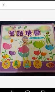 🚚 童話精靈CD