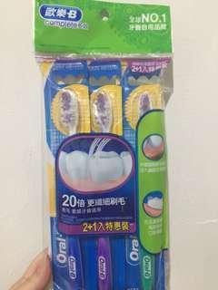🚚 (69元)歐樂B超細毛深層清潔牙刷3入