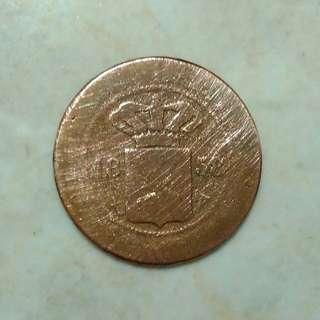 UANG LOGAM KUNO DAN LANGKA TAHUN 1858