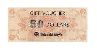 🚚 $90 for $100 Value Takashimaya Vouchers