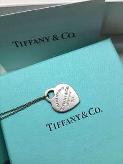 Return to Tiffany's necklace
