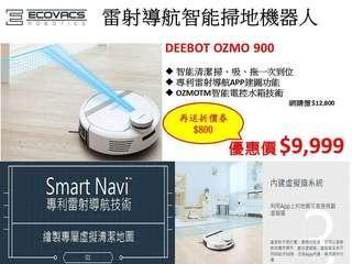 時間就是金錢,所以我們會花錢請信任的打掃,但天天掃還是one touch好~智能掃地機器人