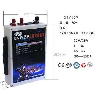 lithium battery 12v 24v charger starter