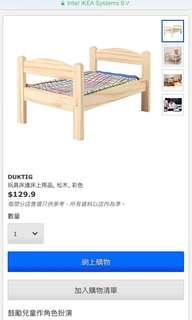 IKEA 宜家 玩具床牀 貓床牀 貓傢私 爬架
