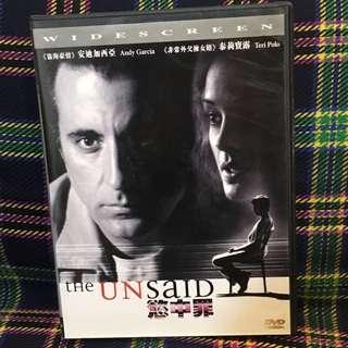 電影DVD 欲中罪