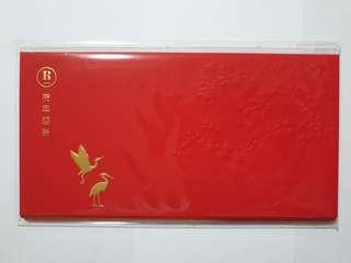 Robinsons Red Packets 2019