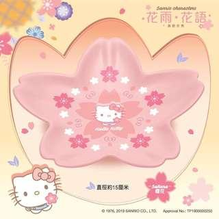 7-11 限量版 Hello Kitty 碟