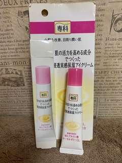 -包平郵-保濕專科修護眼霜15g