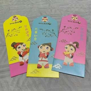 🚚 mighty savers red packets
