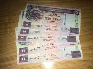 滙豐94年50圆