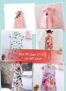Last pcs - Size 90 (Age 2T/3T) - Cheongsam Qipao girl baby toddler