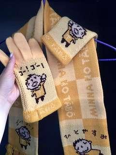 大口仔頸巾+手套