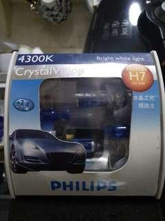Philips 4300K - H7