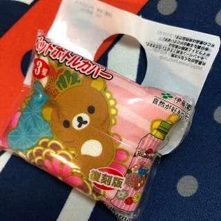 日本伊藤園 樽裝飲品套 鬆弛熊 復刻版 一套三款
