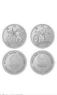 東京2020年奧運紀念幣
