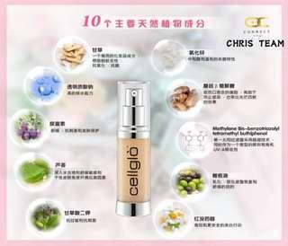 cellglo moisturizing sunscreen cream