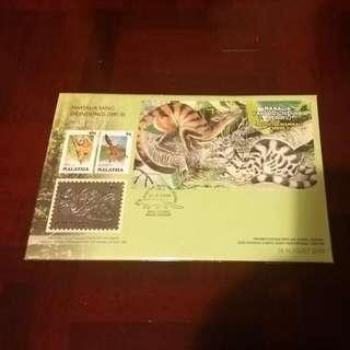 Premier Edition First Day Cover