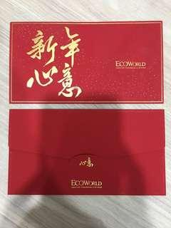 Ecoworld angpow packet