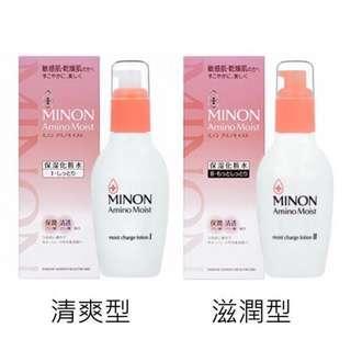 🚚 MINON 氨基酸 保濕 化妝水 150ml 滋潤型II 敏感肌 乾燥肌 適用 約90日份