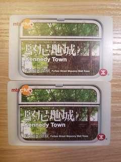 港鐵堅尼地城紀念車票(已過期)Souvenir ticket - Kennedy Town (Expired)