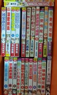Mandarin comics