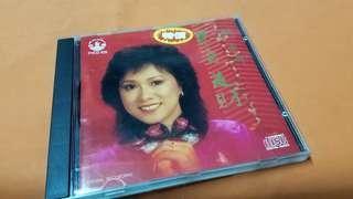 劉鳳屏  恭喜發財  CD91 年舊正版碟