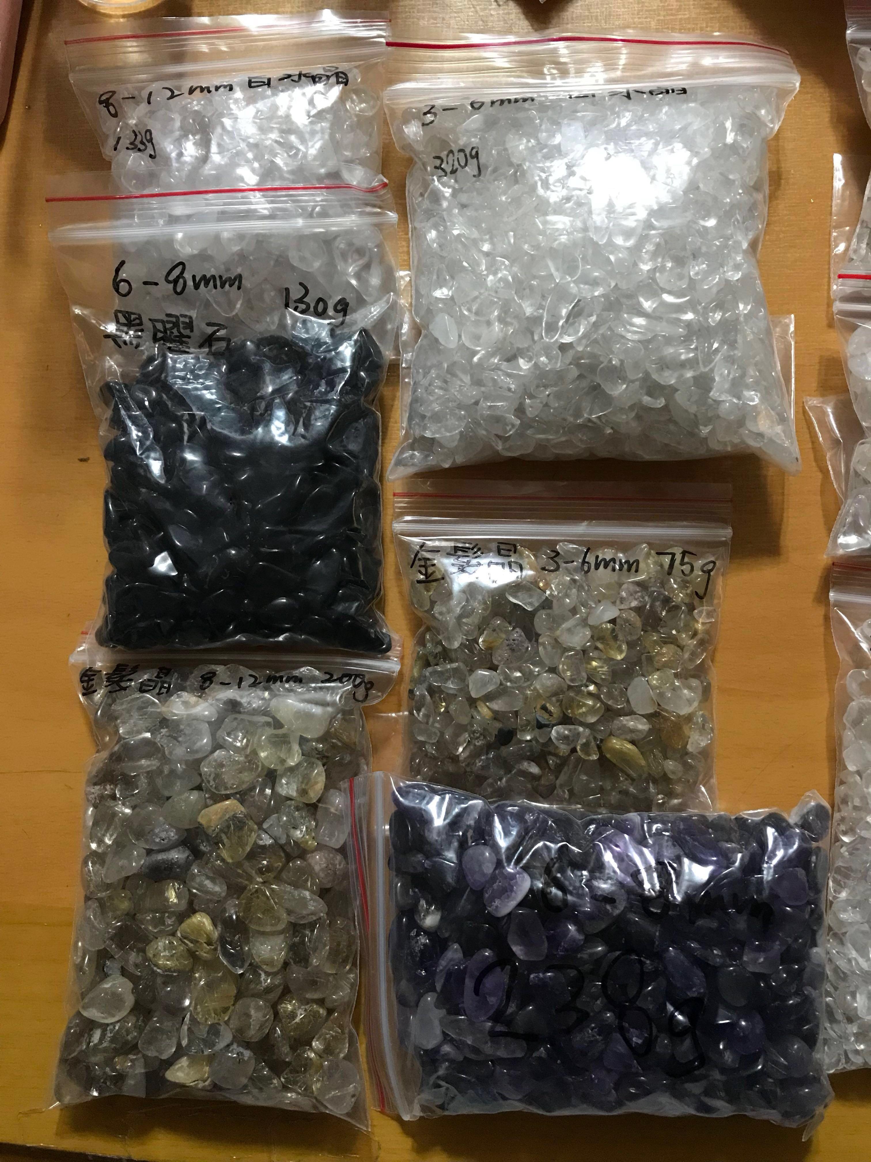 白/紫/黑曜石/多寶/金髮晶/鈦晶 碎石 特價 不同款不同價