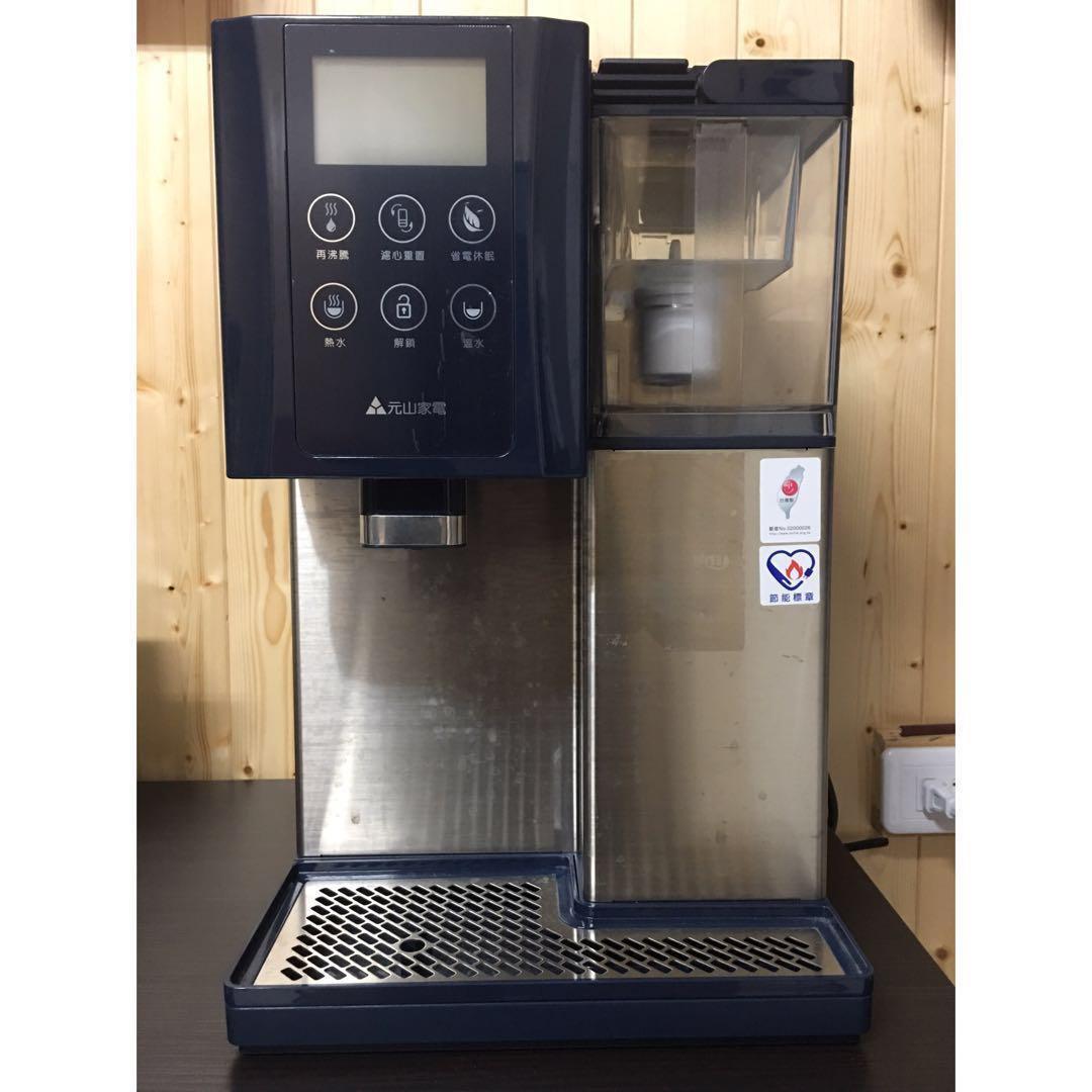 《二手》免運 自取可議 第二代尊爵藍LCD觸控式不鏽鋼溫熱飲機(YS-8301DWB)