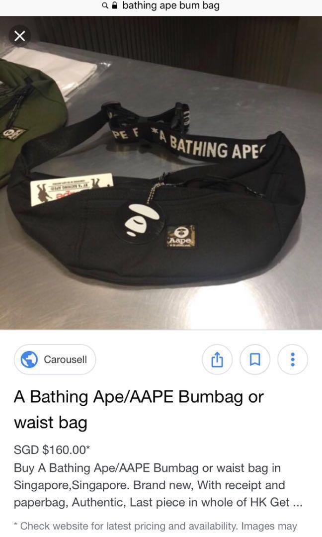 A Bathing Ape/ AAPE Bum Bag