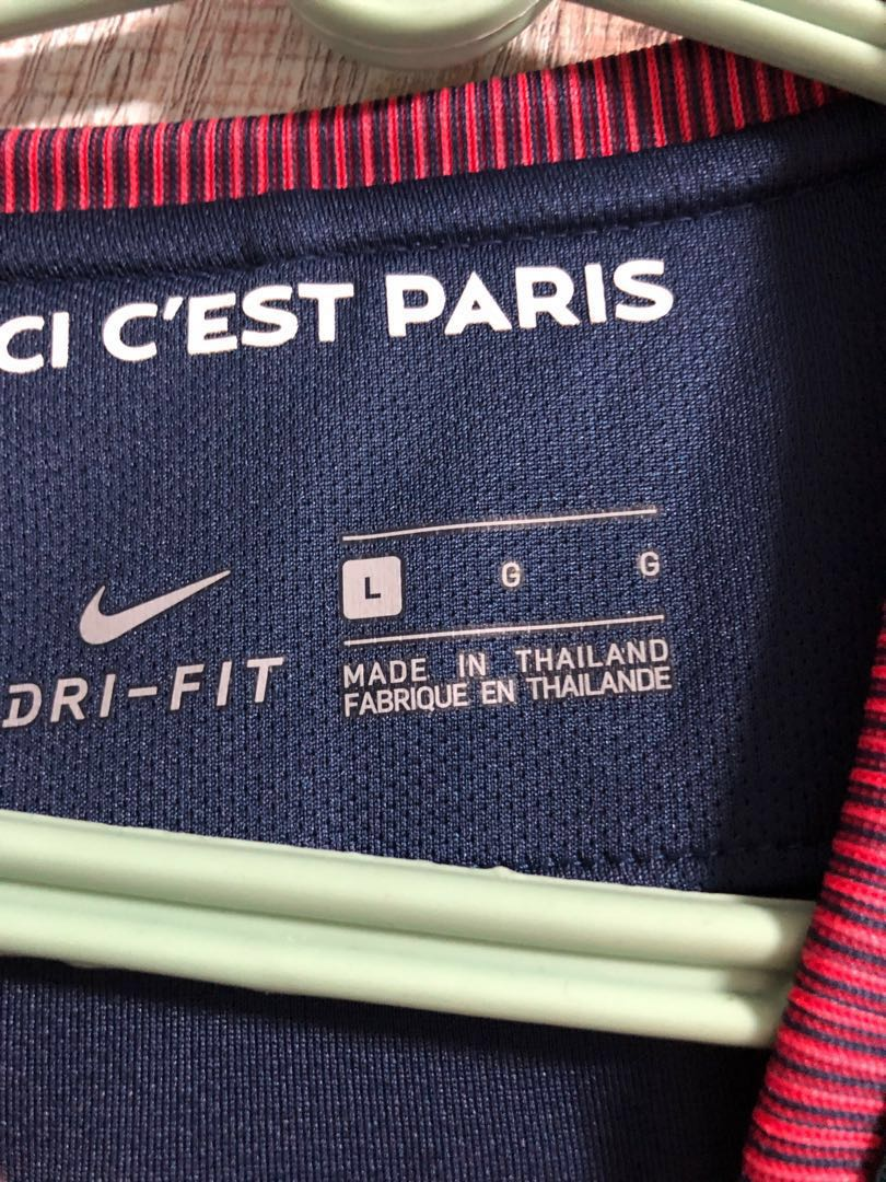 8f5592ec35c6 Nike Neymar No.10 Jersey - Not Worn