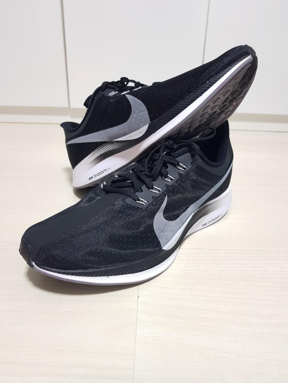 cfc26b190546 Nike Zoom Pegasus 35 TURBO