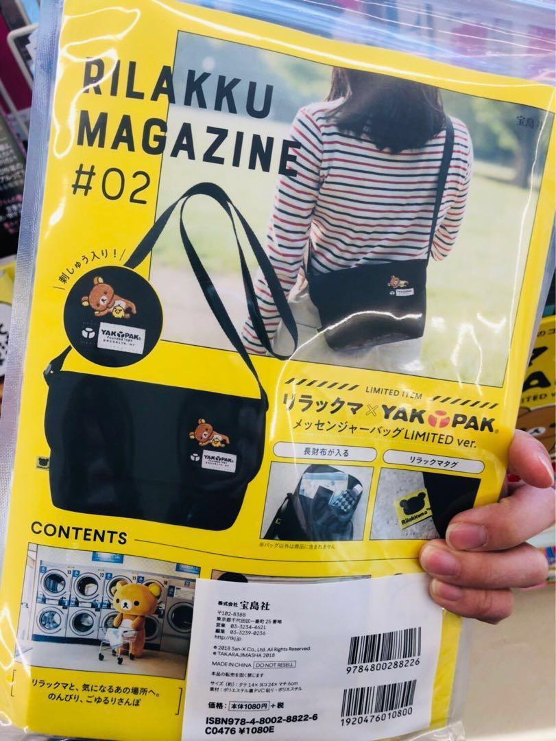 NEW! Rilakkuma × YAK PAK Messenger Bag BOOK LIMITED ver from Japan