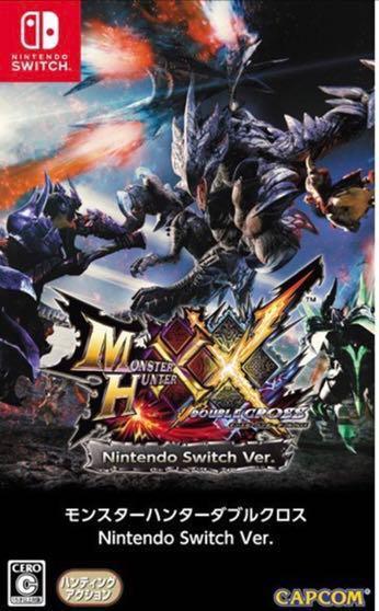 (已減價)Switch MHXX