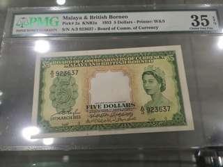 PMG女王$5块35EPQ