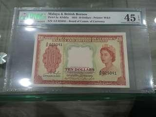 PMG女王$10块45EPQ