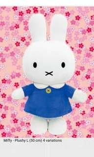 🚚 Brand New Miffy 50cm