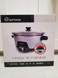 電子邊爐鍋(多功能)Electric Hot Pot (Multi-Funtions)