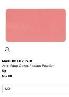 Artist Face Colors Pressed Powder