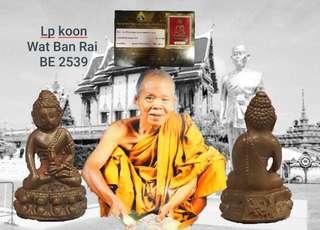 🚚 Thai Amulet Lp koon
