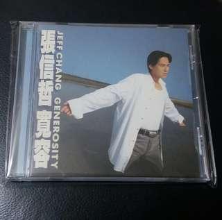 張信哲🍃寬容 CD大碟