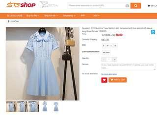 Sgshop Blue lace short sleeve long dress