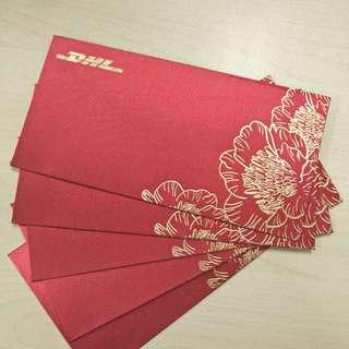 🚚 DHL red packet 2019 (5 pcs)