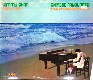 🚚 (Vinyl) jimmy chan