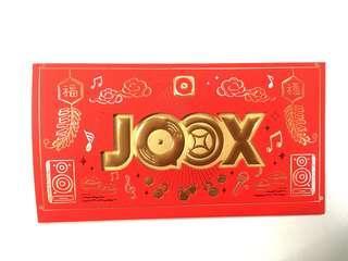 [全新包郵]20個點播App JOOX 特別版燙金利是封 (1盒10個,共2盒)