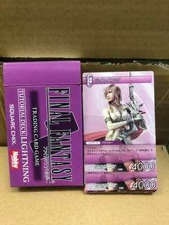 FF Final Fantasy trading card